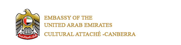 UAE Cultural Office - Canberra